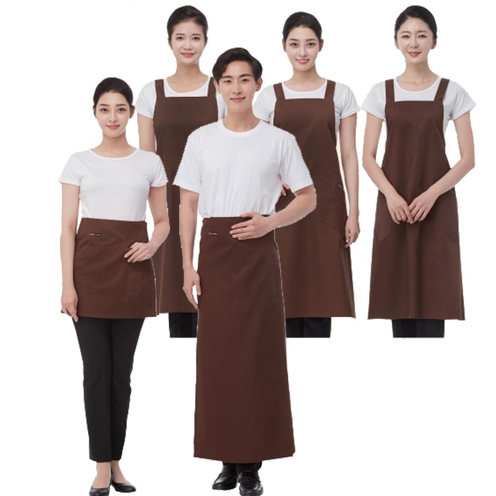 라인 카페 브라운 랩 유니폼 앞치마 미용실 헤어샵 피부샵