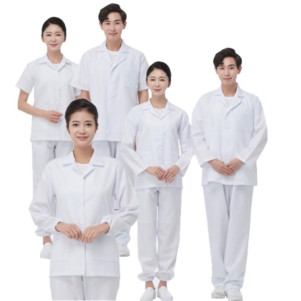 라인 마뜨 남여 소매 고무줄 주방 유니폼 긴팔