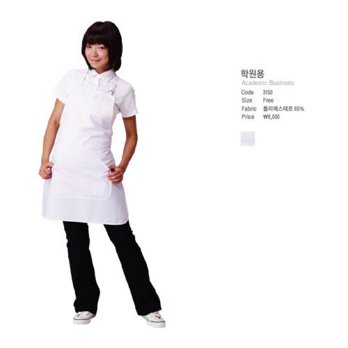 [요들가운] 앞치마 유니폼 학원용 3150 화이트