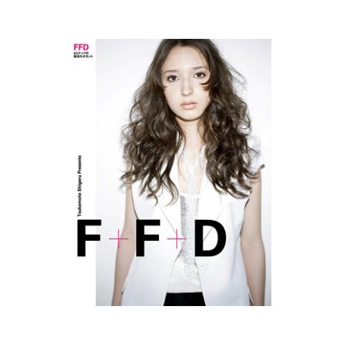 [모리스] F+F+D